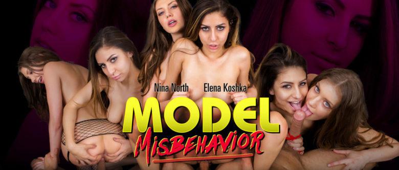 Elena Koshka and Nina North VR porn threesome
